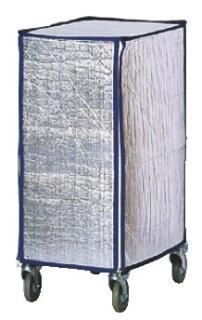 フードパントローリー保温カバーST-5201専用