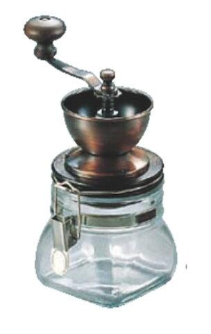 密封式コーヒーミル GCM-1 (ガラス製) 【珈琲ミル 珈琲グラインダー】【喫茶用品 珈琲用品】【コーヒーマシン コーヒー用品】【コーヒーミル】【業務用】