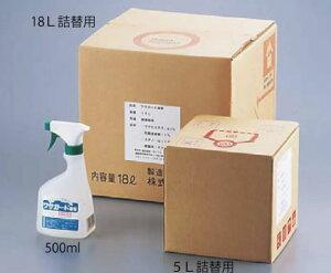 「引火性液体」危険物とは|日本危険物倉庫協会