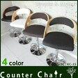 木製カウンターチェア カウンタースツール ファブリック KC-15 【カウンター椅子】【イス】【バーカウンター】【ウォルナット調】【あす楽】
