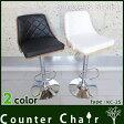 木製カウンターチェア バーチェア カウンターチェアー KC-25 【カウンター椅子】【イス】【バーカウンター】【ウォルナット調】【あす楽】