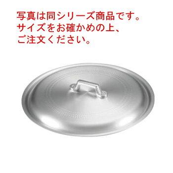 キッチン用品・食器・調理器具, その他  42cm