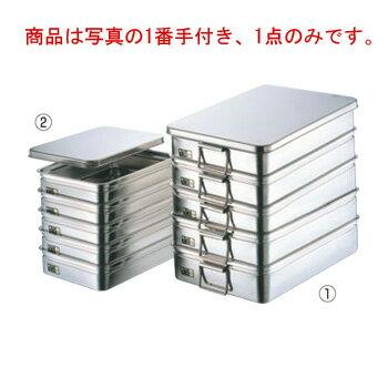 CL 18-8 番重バット 小 深型(11cm)手付【バット】【角バット】【番重】