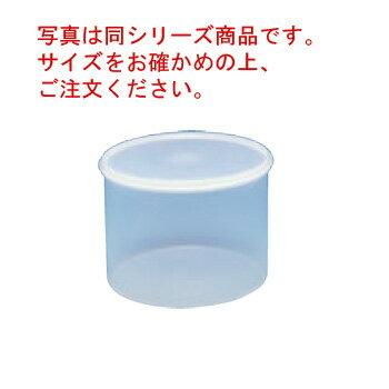 シールウェア RF-2【保存容器】【タッパー】【密閉容器】【食品保存】【密封容器】【フードコンテナ】【フードボックス】【厨房用品】【キッチン用品】