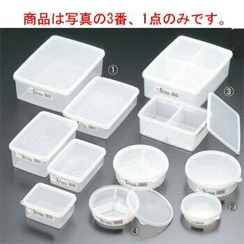 ハイパック 角型(仕切付)S-222【保存容器】【タッパー】【密閉容器】【食品保存】【密封容器】【フードコンテナ】【フードボックス】【厨房用品】【キッチン用品】