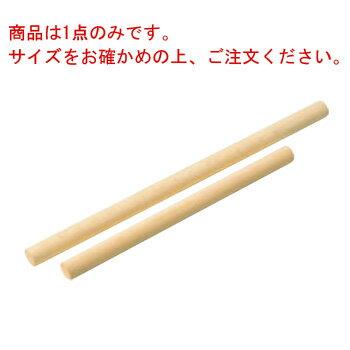 EBM ブナ材 めん棒 30cm【こね棒】