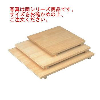 スプルス製 めん台(のし台)大 900×800×H65【麺台】【蕎麦】【うどん】【のし台】【のし板】