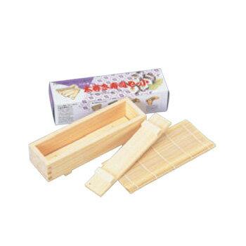 木製 太巻き寿司セット(82704)【寿司型】【押し型】【抜き型】