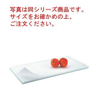 積層サンド式カラーまな板4号C ピンク 【まな板】 ヤマケン H23mm 【業務用まな板】