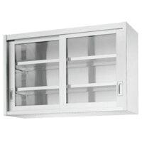 吊戸棚HG75型(片面ガラス戸)HG75-9035【き】【吊り戸棚】【戸棚】【キッチン収納】