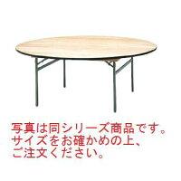 円テーブルKBR1200【き】【テーブル】【円形テーブル】