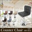 【送料無料】カウンターチェア 選べる5色 WY-451-L【バースツール】【椅子】【あす楽】