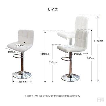 カウンターチェアー バーチェア ソフトレザー 椅子 選べる6色 WY-451-L 2脚セット【ダイニングチェアー】【椅子】【バーカウンター】【スツール】【bar】【あす楽】