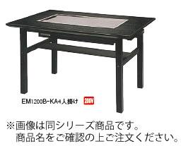 電気鉄板焼テーブル EL1550B−KA ユニットE K型 木製脚(洋卓) 6人掛け【代引不可】【グリドル】【鉄板焼き】【お好み焼き】【焼きそば】【業務用】