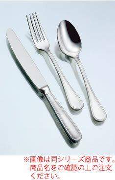 洋白 ルーブル バターナイフ