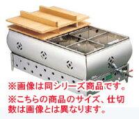 18-8おでん鍋(マッチ点火)2尺(LP)