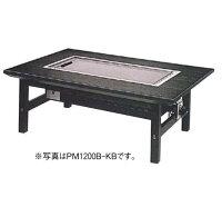K型木製脚(ガス式P)PL1750B-KBLP