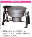マルゼン ガス式 ガス回転釜(アルミタイプ) MKGS-A036【代引...