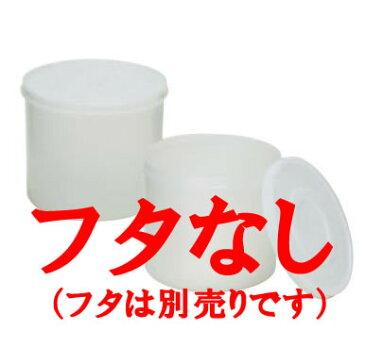 製氷カップ 本体のみ (HA-10LA・ HB-130A用)