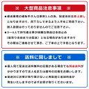 サイドアップ エレクターシェルフ LUシリーズセット (奥行610mm) LU1520・P1900 (6段)【代引き不可】 3