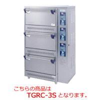 タニコーガス式立体炊飯器TGRC-3S