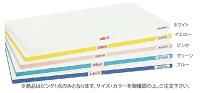 抗菌ポリエチレン・かるがるまな板標準700×350×H25mmP