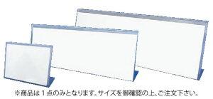 アクリル L型カード立て B8 LCT-B8E...