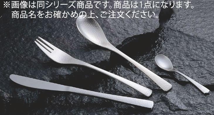 エコクリーン 18-8和味 デザートナイフ(刃付)