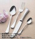 【メール便配送可能】No.6800 18-10マリアン デザートナイフ(刃付)【果物ナイフ】【デザート包丁】【スイーツナイフ】【ステンレス】
