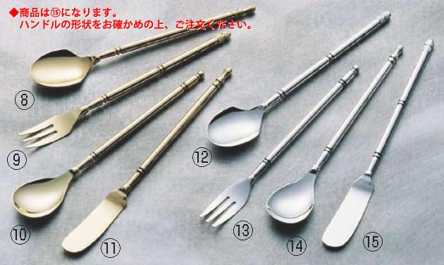 シャンポール バターナイフ (銀) Cタイプ
