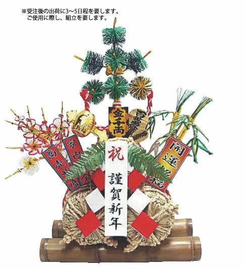 福俵 小 三重ね 福楽 B-3【代引き不可】【縁起物】【正月飾り】【業務用】:KIPROSTARストア