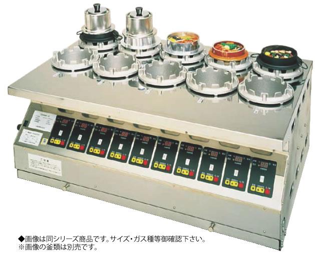 マイコン式全自動釜めし炊飯機タイテックス TDMWS-10型 都市ガス【代引き不可】【釜飯機】【ガステーブル】【ガスコンロ】【業務用】