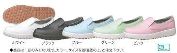 ミドリ安全ハイグリップ作業靴H-700N 27cm グリーン【コックシューズ】【厨房靴】【業務用】