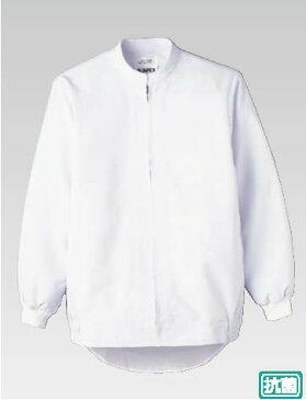 男女兼用長袖ジャンパー WA-660 M (ホワイト)【白衣 ユニフォーム 作業着】【厨房用】【食品工場】【給食用】【飲食店用】【業務用】