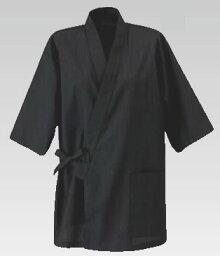 男女兼用 作務衣 JT-2011 (消炭色) LL【ユニフォーム】【作業着】【飲食店用】【業務用】