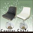 【送料無料】昇降式木製カウンターチェアー 選べる2色 KC-25【バーチェア】【カウンターチェアー】【カウンターチェア】【いす】【椅子】【イス】【バーカウンター】【木製チェア】【スツール】【bar】【オシャレ】【北欧】【あす楽】