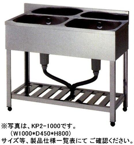 新品!アズマ 2槽シンク W900*D600*H800 HP2-900 [厨房一番]