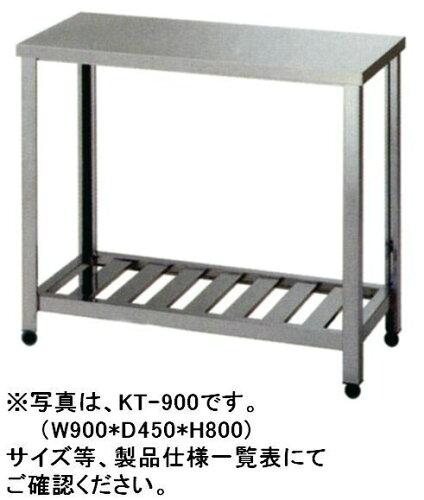 新品!アズマ 作業台 W600*D450*H800 KT-600 [厨房一番]