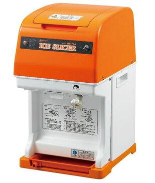 【新品】CHUBU キューブアイススライサー かき氷機(電動) HC-77A