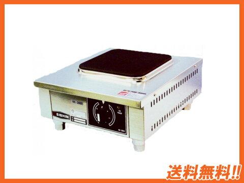 【送料無料】新品!EISHIN エイシン電機 コンロ W350*D400*H170 NE-2600 【鍋/すき焼き/ちゃんこ鍋/煮込み】【厨房一番】
