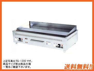 【送料無料】新品!EISHIN エイシン電機 グリドル W600*D600*H285 RG-600【鉄板焼/焼きそば/お好み焼き/ステーキ】 【厨房一番】
