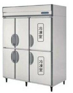 新品 福島工業(フクシマ) 業務用冷凍冷蔵庫 縦型 ARD-1562PMD幅1490×奥行800×高さ1950(mm)業務用 冷凍冷蔵庫 フクシマ 冷凍冷蔵庫