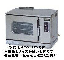 新品!マルゼン ガス式コンベクションオーブン(ビックオーブン) 標準タイプ付 W770*D660*H1350 MCO-8SD