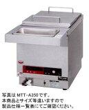 【】新品!マルゼン電気式TTホットクッカーW350*D550*H420MTT-B350[廚房一番]