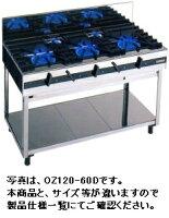 【送料無料】新品!オザキガステーブル(3口)W1800*D750*H800(mm)OZ180-75DJ3[厨房一番]