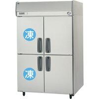 新品!パナソニック(旧サンヨー)2冷凍2冷蔵庫SRR-J1281C2VAW1200*D800