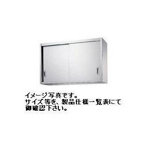 新品!吊戸棚(ステンレス戸)W750*D300*H750(mm) H75-7530[厨房一番]:厨房1番