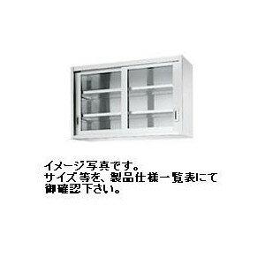 新品!吊戸棚(ガラス戸)W900*D350*H750(mm) HG75-9035[厨房一番]:厨房1番