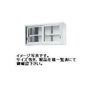 新品!吊戸棚(ガラス戸)W1500*D300*H600(mm) HG60-15030[厨房一番]:厨房1番