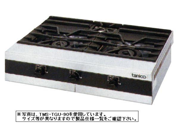 新品!タニコー 卓上ガステーブル(2口) TMS-TGU-945 [厨房一番]